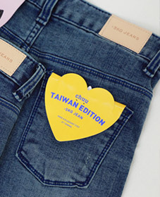 taiwan edition jeans